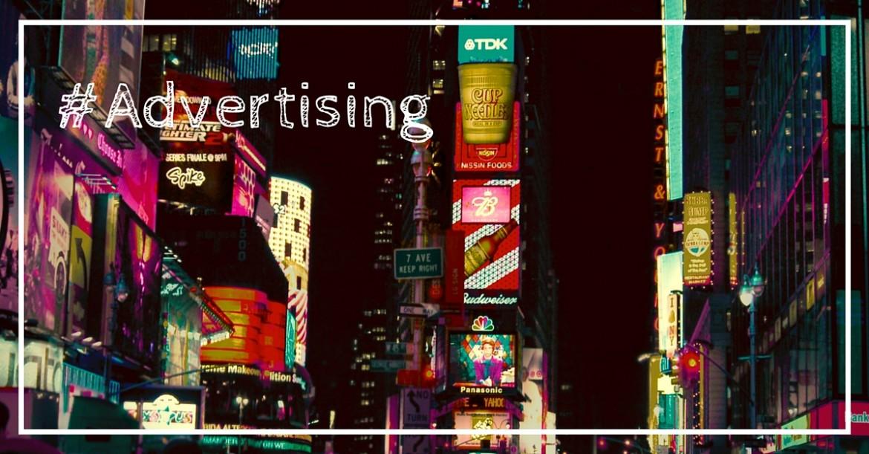 Le vieux marketing est mort – A quand la nouvelle pub ?
